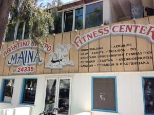 Mainas Fitness Centre in Fira, Santorini